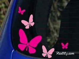 5Pcs Մեքենայի Նակլեյկա Կին Վարորդների Համար (Թիթեռներ) Նորույթ