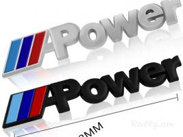 Bmw Power emblem