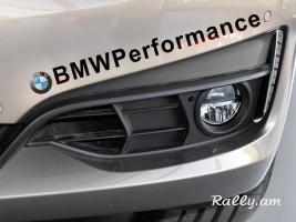 Bmw performance tip 2 hat