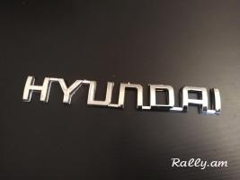 Hyundai bernaxciki emblem