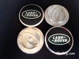 Land rover bantaji kalpakner