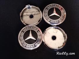 Mercedes bantaji kalpakner 60mm