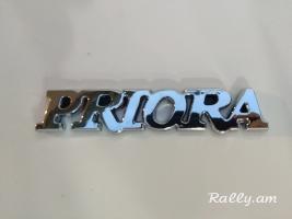 Lada priora emblem
