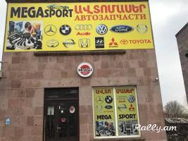 MegaSport AvtoPahestamaser