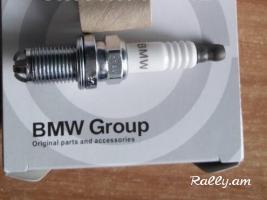 made in japan ngk bmw group original 100% 4 bexik 12120037607 BR6EQUP