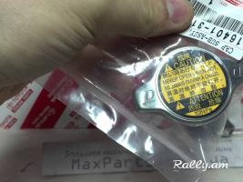 Lexus GX ռադիատրի կրիշկա