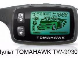 Tomahawk chexol