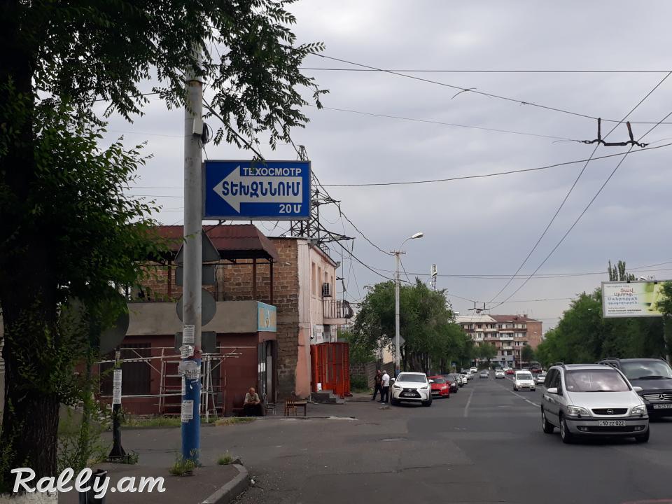 Տեխզննման կայան Քանաքեռ Զեյթունում