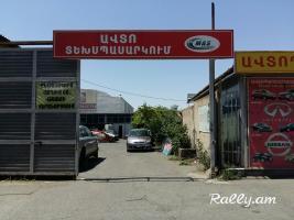 Ավտոէլեկտրի (автоэлектрик)